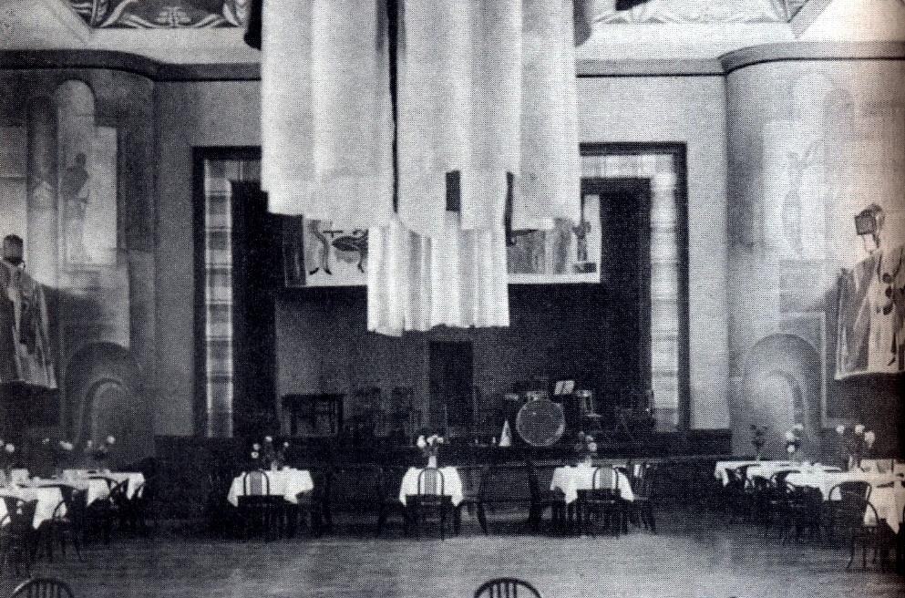 Archiwalne zdjęcie Sali teatralnej