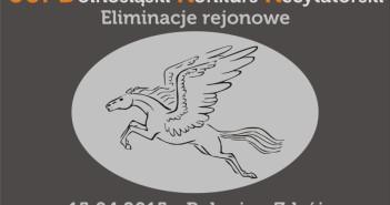 dkr_2014_-_logo_www