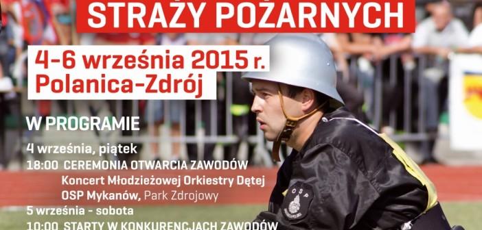 14. Krajowe Zawody Sportowo-Pożarnicze OSP
