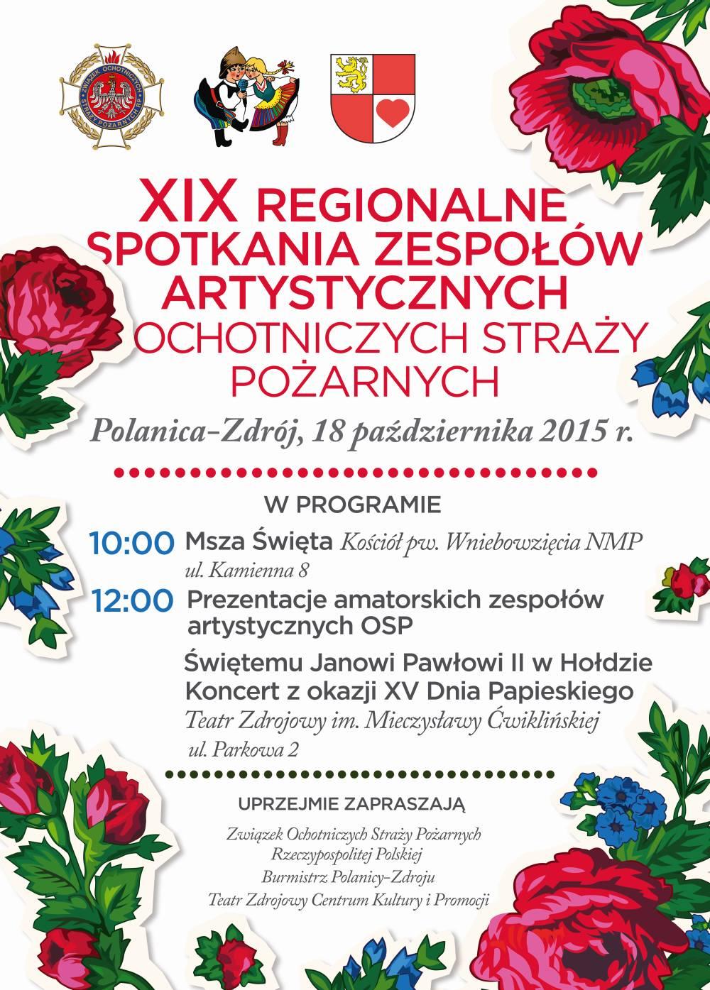 regionalne_zespoły_OSP_POLANICA_2015