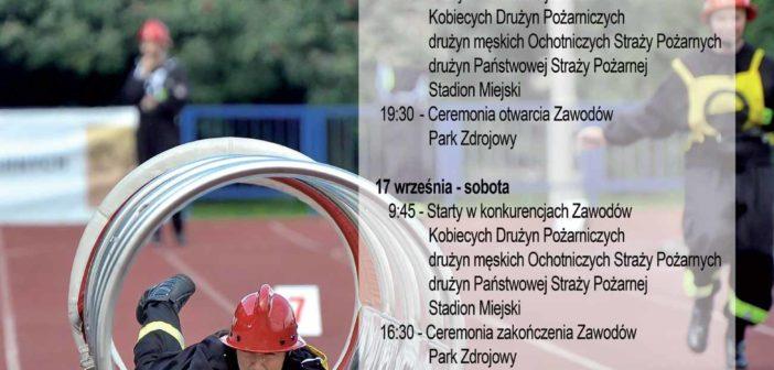 Ogólnopolskie Zawody Sportowo-Pożarnicze