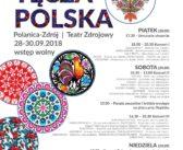 """Międzynarodowy Festiwal Spółdzielczych Zespołów Artystycznych """"Tęcza Polska"""""""