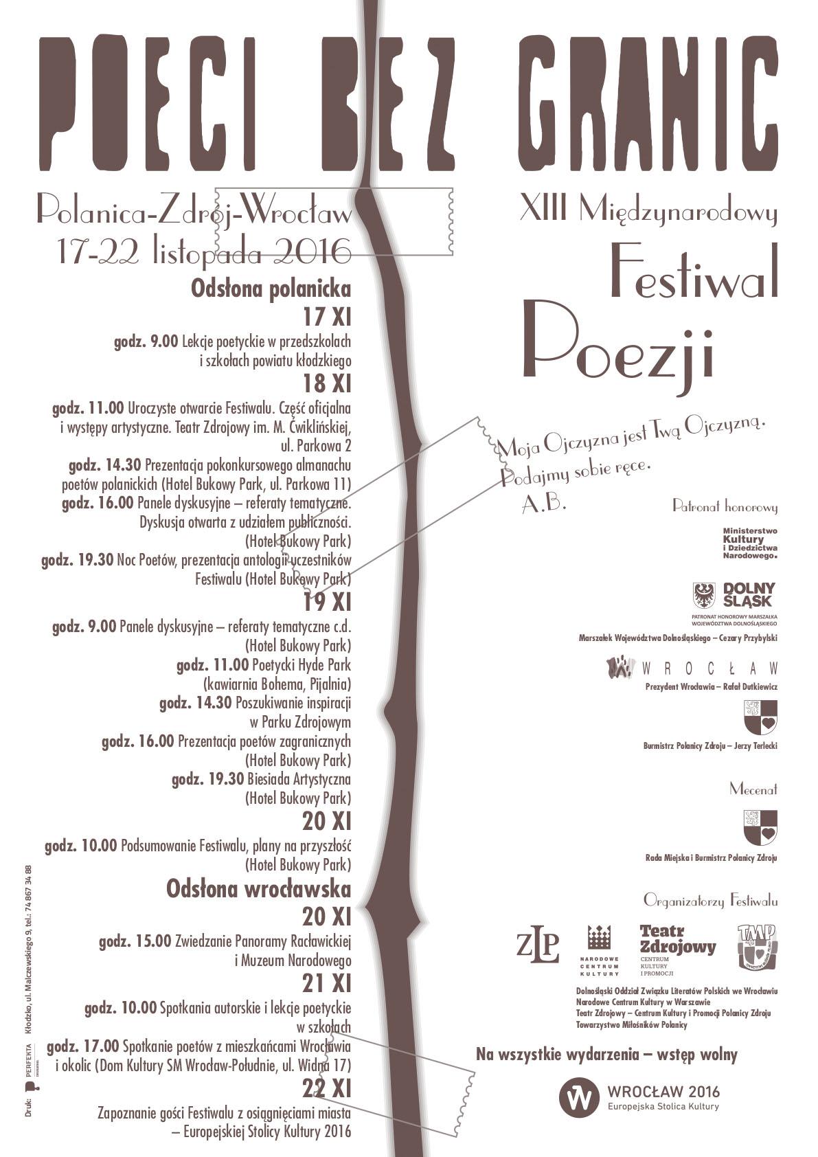 mck poloanica poeci bez granic 2016 plakat A2